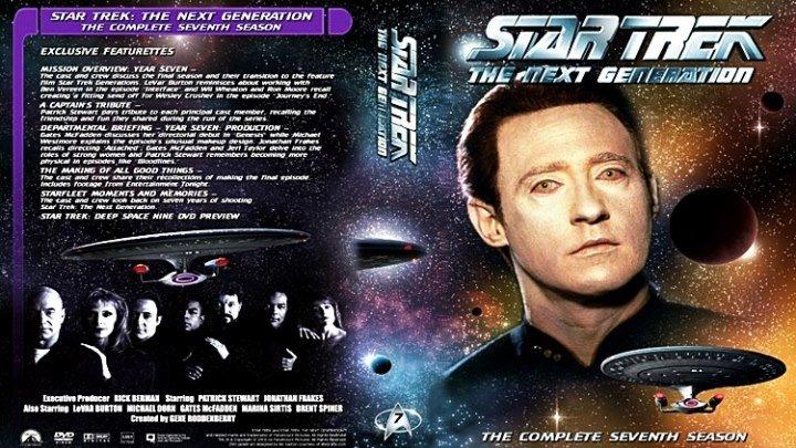 Звёздный путь. Следующее поколение [171 «Генезис»] (1994) - фантастика, боевик, приключения