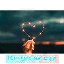 Наталья Кизян фотография #45