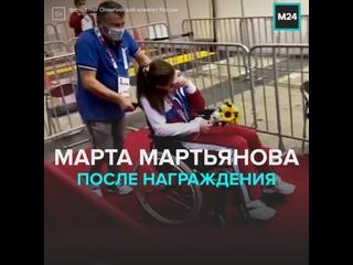 Марта Мартьянова после награждения — Москва 24