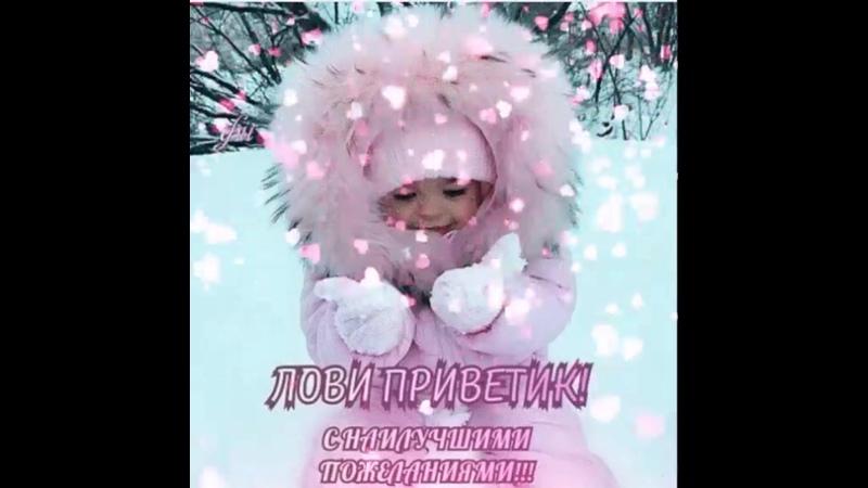 Видео от Хузины Кариной