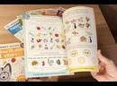Книжки для подготовки к школе