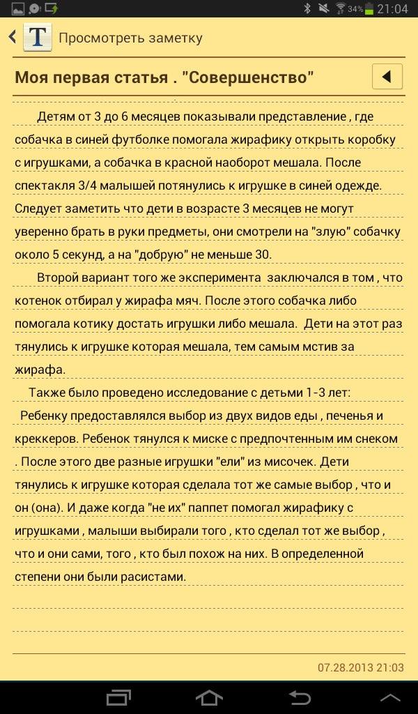 фото из альбома Олега Шершова №14