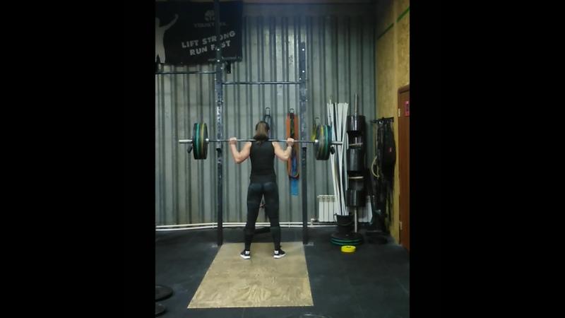 Training plan 11 Back squat (AMAP)