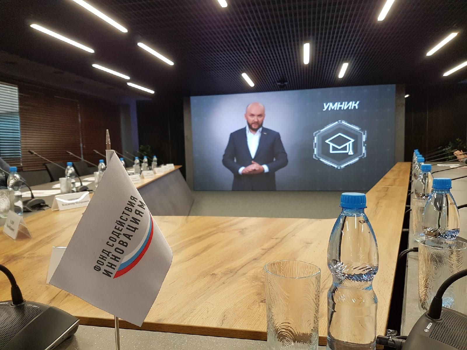 Региональный финал УМНИК-2020 прошёл в центре Мой бизнес