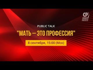 8 сентября Партия СПРАВЕДЛИВАЯ РОССИЯ – ЗА ПРАВДУ ...