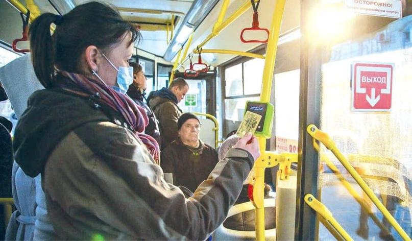 """⚡ В автобусе не работает валидатор? Платим за проезд наличными, но все те же """"безналичные"""" 17 рублей"""