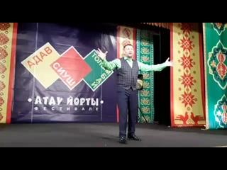 . Раиль Садриев. Толымбай - Буа, РТ.(АРР)