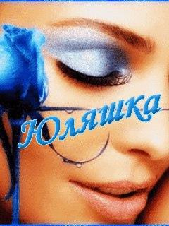 Юлия Тимофеева, 20 лет, Тюмень, Россия