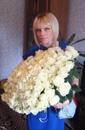 Фотоальбом Ольги Чуняевой