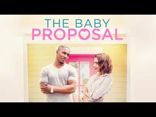 КРОШКА- СВАХА (2019) COMEBACK KID(THE BABY PROPOSAL)