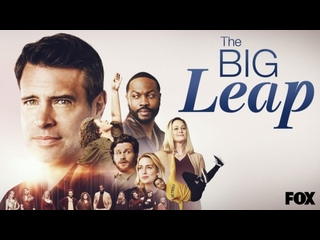 The Big Leap | series trailer