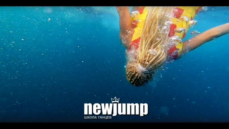 NEWJUMP CAMP CRIMEA 2020 | Школа танцев New Jump