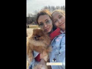 Лера и Саша