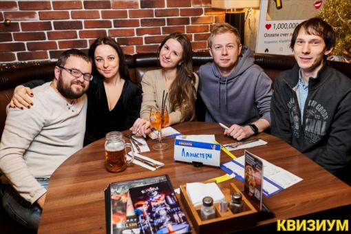 «09.01.2021 (Papa's Bar)» фото номер 38