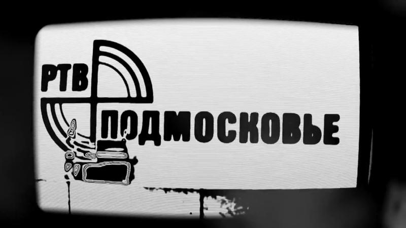 Е Федоров ВЕСЬ референдум чистка 5 ой колонны 14 ноя 2015