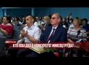 Победители конкурса от Министерства труда и социальной политики ДНР. Спецрепортаж