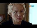 Улыбка пересмешника 2014 детектив, мелодрама. 9-16 серия из 16