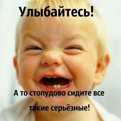 Джереми Флатс