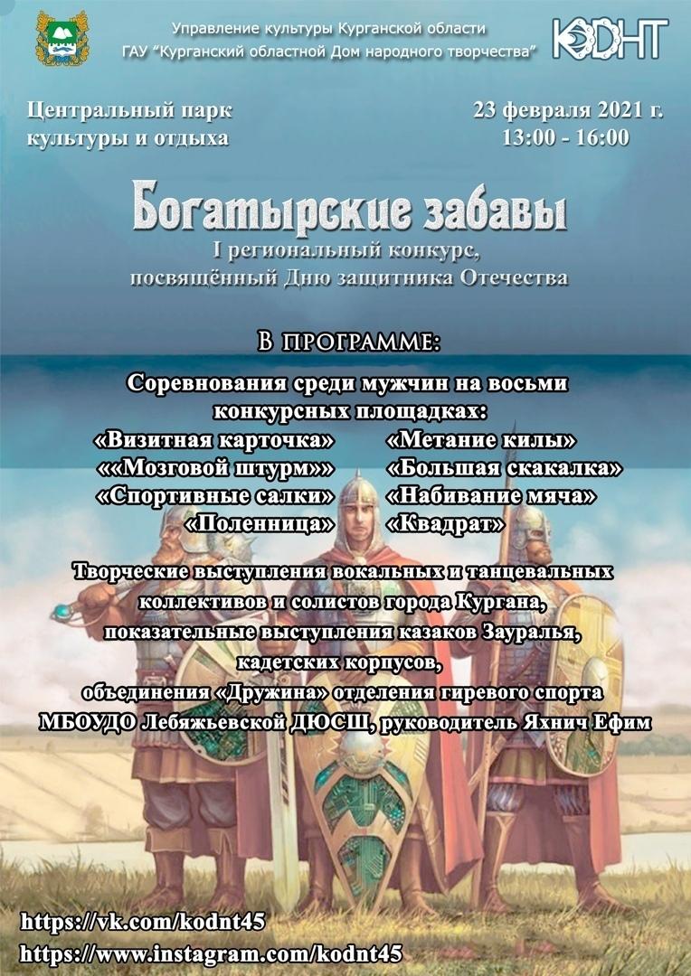 Обзор событий в мире килы (18.02.21 — 24.02.21), изображение №1