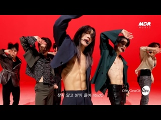 OnlyOneOf (온리원오브) – libidO (Performance LIVE Ver.) [it's KPOP LIVE 잇츠라이브]