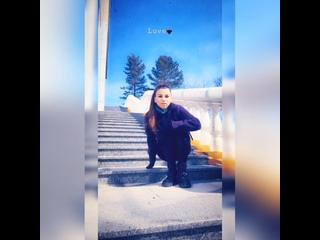 Видео от Ксении Кондаковой