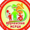 Керченский центр реабилитации несовершеннолетних