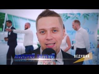 Свадебное интервью (перевёртыш)