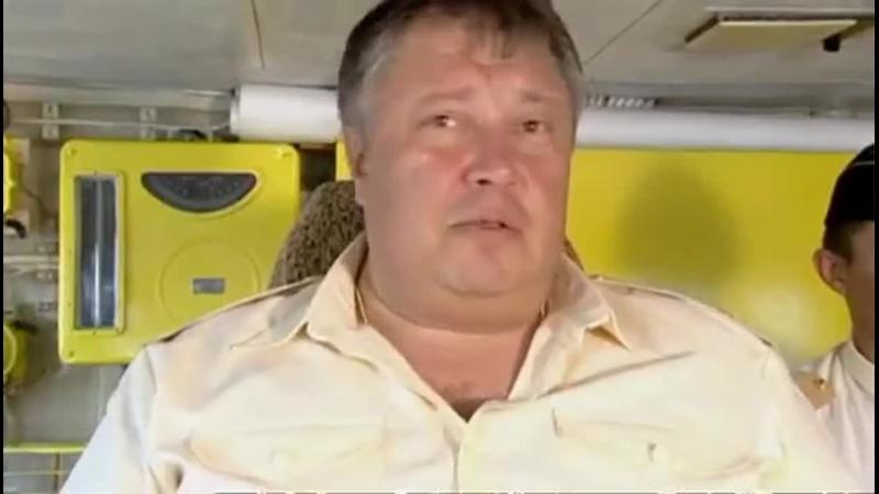 Мины в фарватере КОМАНДУЮЩИЙ