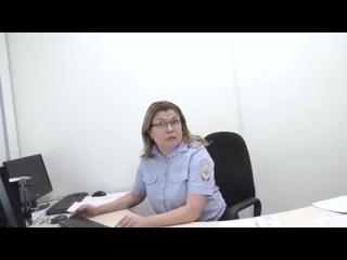 Начальнику ОМВД Колокольцеву,о беспределе полиции,и как их наказывает народ СССР. часть-1