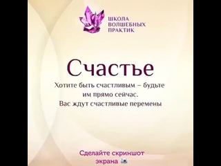 Video by Школа Волшебных Практик РЕЙКИღПУТЬ ЛЮБВИღ