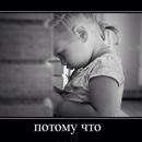 Фотоальбом Натальи Бароновой