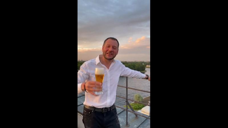 Даниил Бриман поздравляет с Днём пивовара