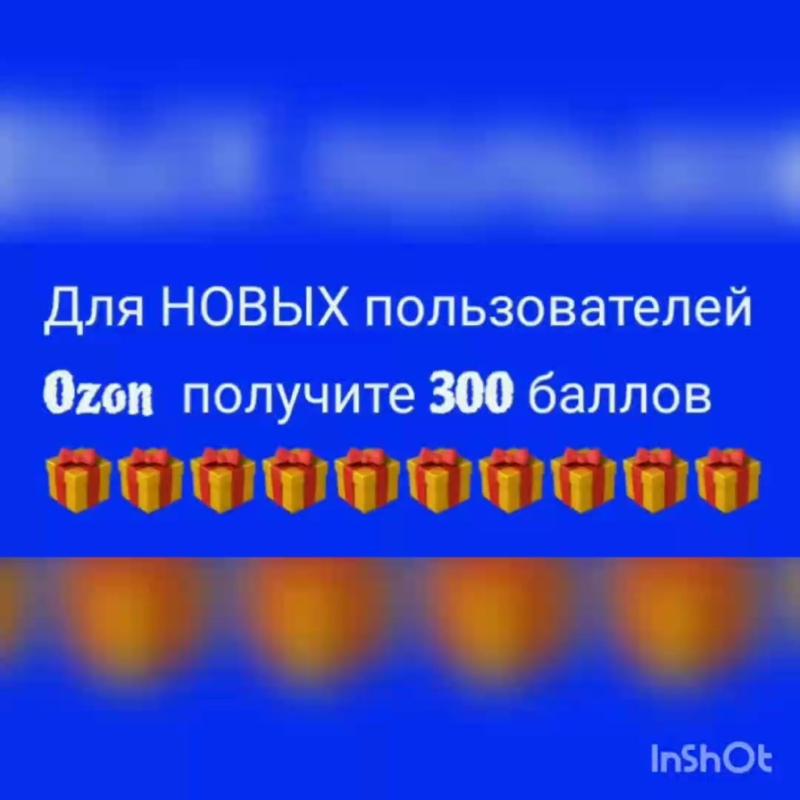 InShot_20201026_111344280.mp4