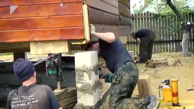 Как поднять дом без обвязки и заменить под ним фундамент