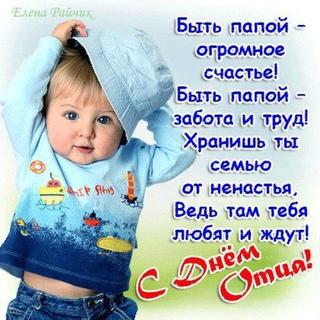 Красивые Фото • fotiko.ru