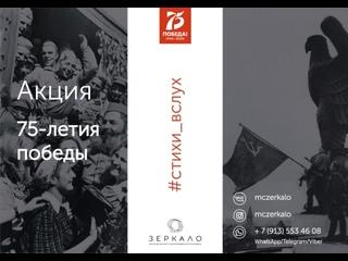 Булат Окуджава «Послевоенное танго» | Алексей Козлов