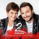 2 ОКеана - Нереальная любовь