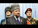 А.А. Кадыров – политик, религиозный деятель, человек