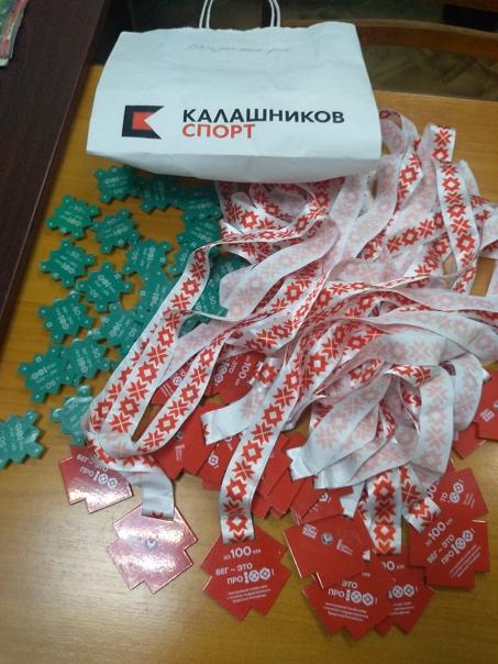 Пришли долгожданные медали и значки для участников Республик