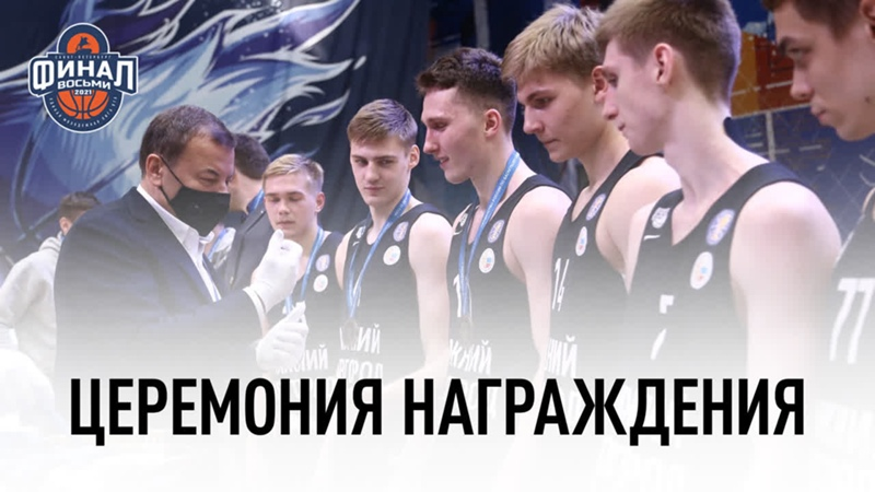 Церемония награждения БК Нижний Новгород 2
