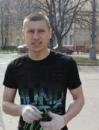 Персональный фотоальбом Владимира Луганцева