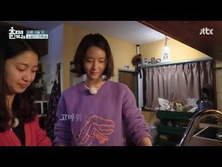 Hyori_s_Bed__Breakfast_2_Episode_4_180225
