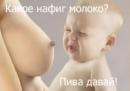 Персональный фотоальбом Сергея Коноваленко