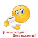Фотоальбом Риммы Карасевой