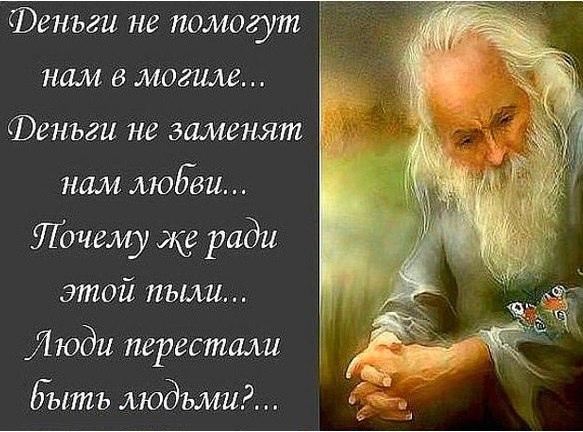 фото из альбома Антона Гаврикова №1