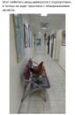 Джон Сина фотография #41