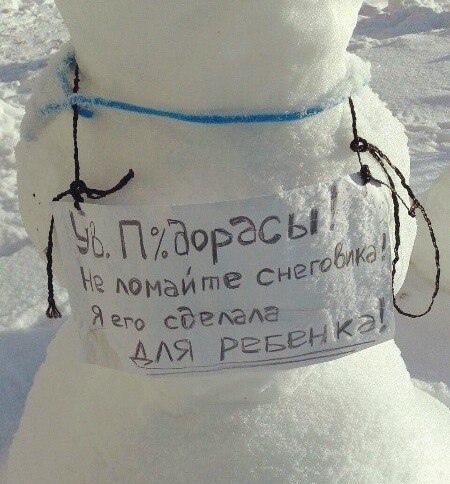 photo from album of Svetlana Lavrova №5