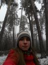 Фотоальбом Ксении Галашовой