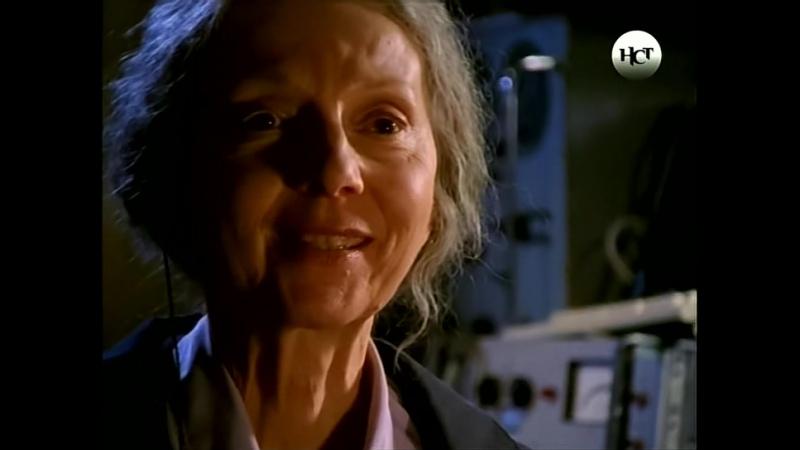 Секретные материалы Стрейнджа Эпизод 2 Strange 2003