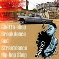 Hip-HopМагаз-Getto
